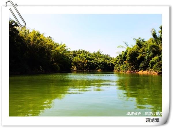 壁纸 风景 山水 摄影 桌面 600_443
