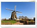 水富一方的荷蘭水城-阿姆斯特丹Amsterdam