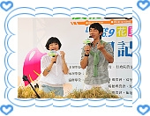 賞花海嚐美食-999元鐵馬遊花東