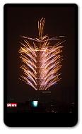 101煙火跨年迎2010 (Taipei 101 Firework)