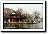 中國園林建築藝術之美