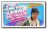 2010香港夏日盛會-看TERRY舞青春