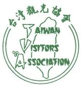 台灣觀光協會